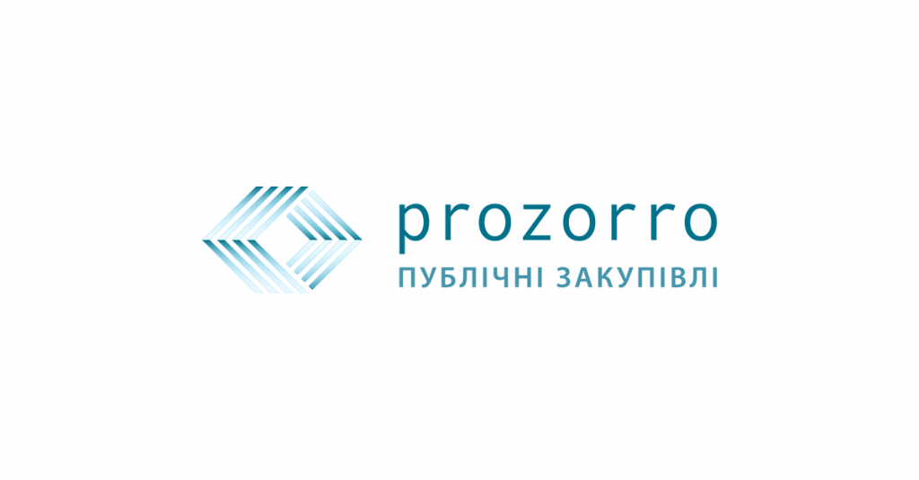 Виконком Івано-Франківська продовжує практику ухилення від тендерів на ProZorro, – експерт