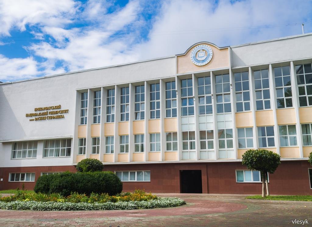 Прикарпатський національний університет фінансуватимуть випускники із  України та всього світу | Громадський Простір
