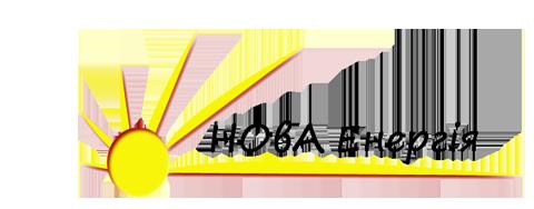 логотип ГО Нова Енергія