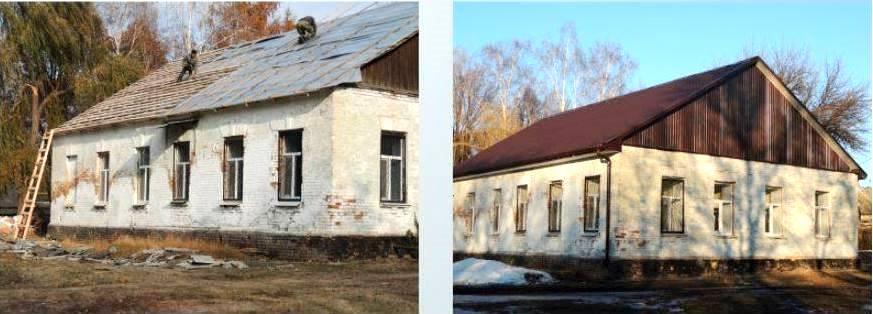 На фото: Реконструкція Юр'ївської амбулаторії — 2015 рік (до) і 2016 рік (після)