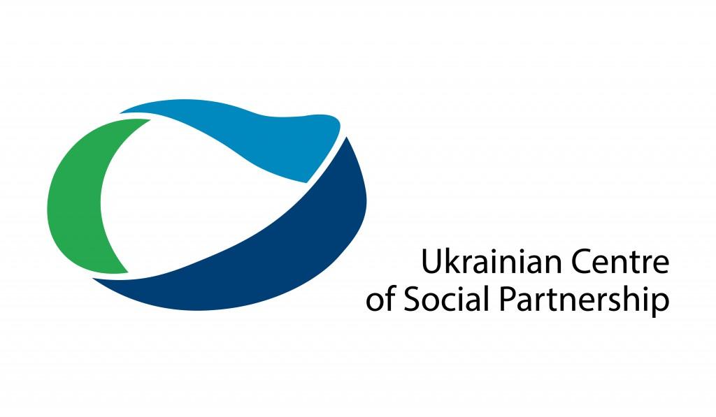 Український Центр Соціального Партнерства