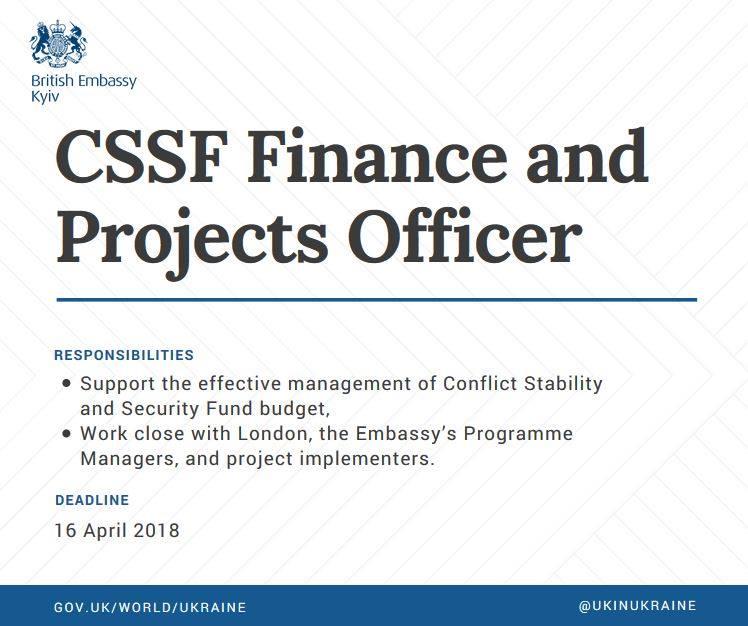 Вакансія CSSF Finance and Projects Officer   Громадський Простір