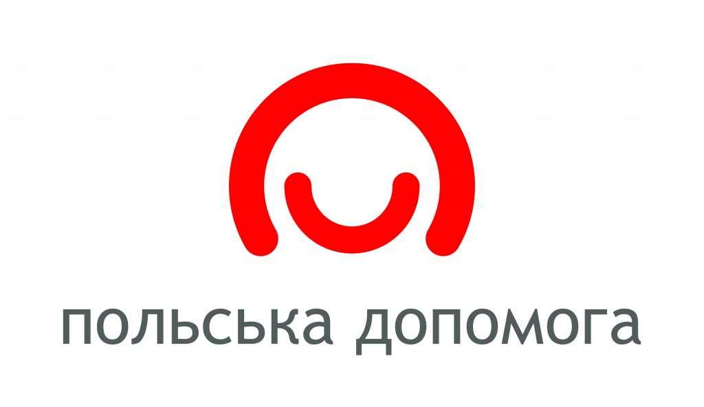 Polska Dopomoha logo UA
