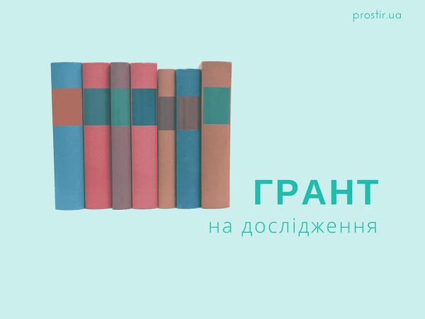 ProstirUA (3) — копия