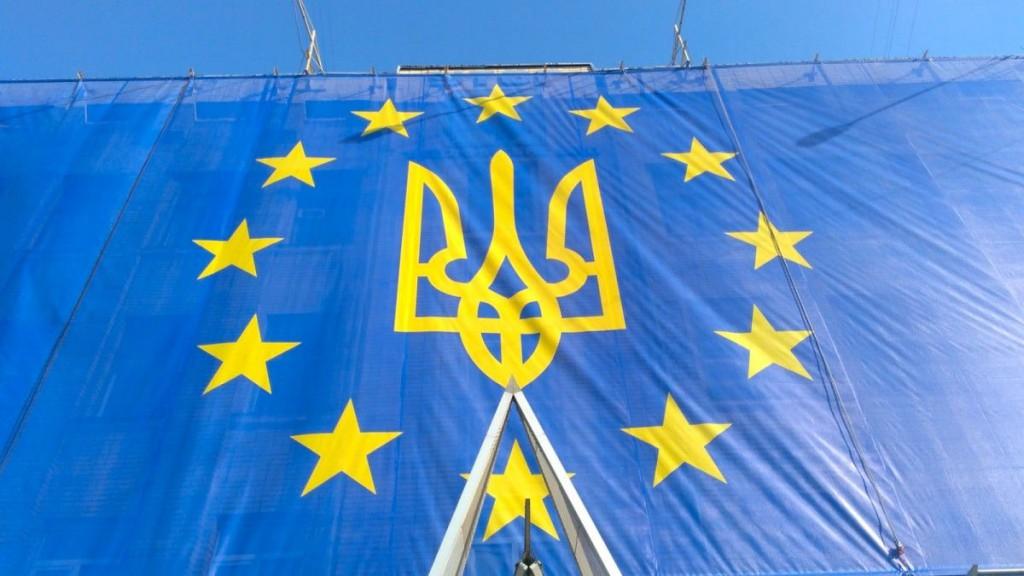 Чому євроінтеграція важлива для України? – думка експертів | Громадський  Простір