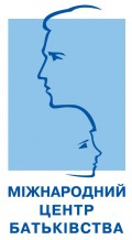Міжнародний Центр Батьківства