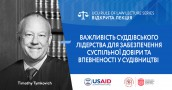Timothy Tymkovych_RoLLS_24.05_FB_02