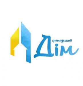 Громадський дім лого