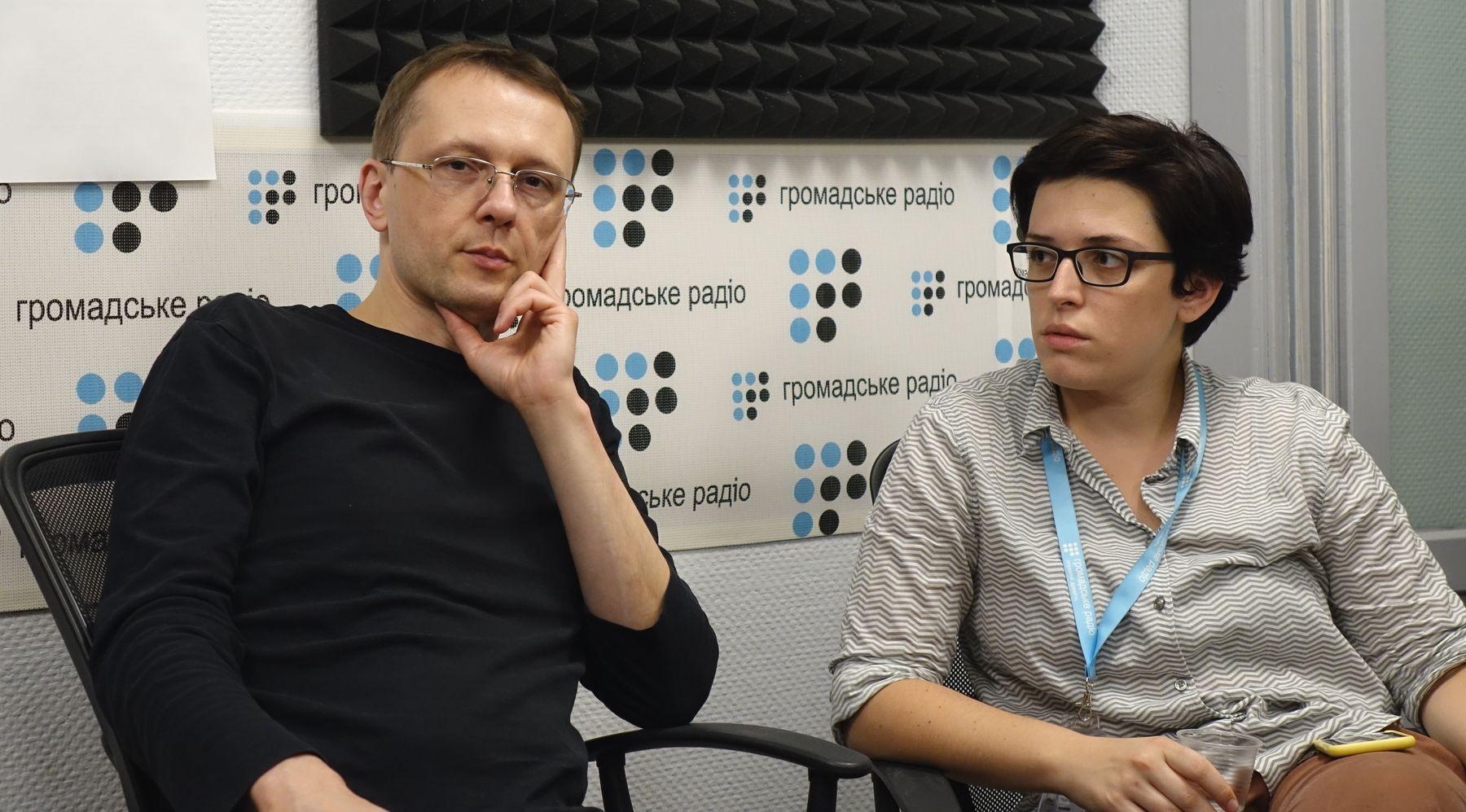 Лукеренко Кузьменко