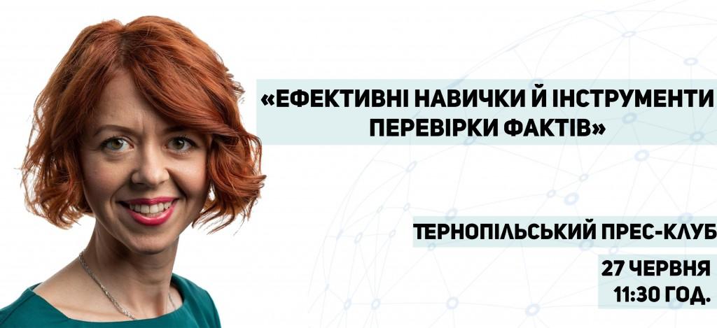 Юркова