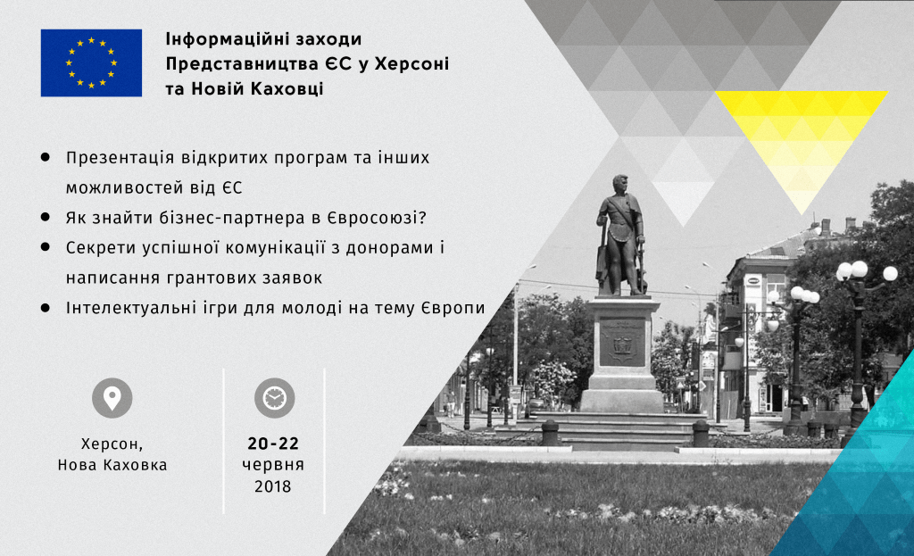 Building_Kherson_teaser_SMALL
