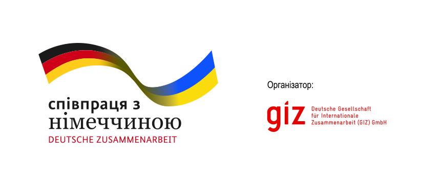 EZ_GIZ_organisator