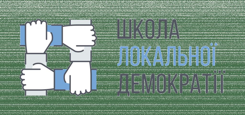 Local Democracy School logo1