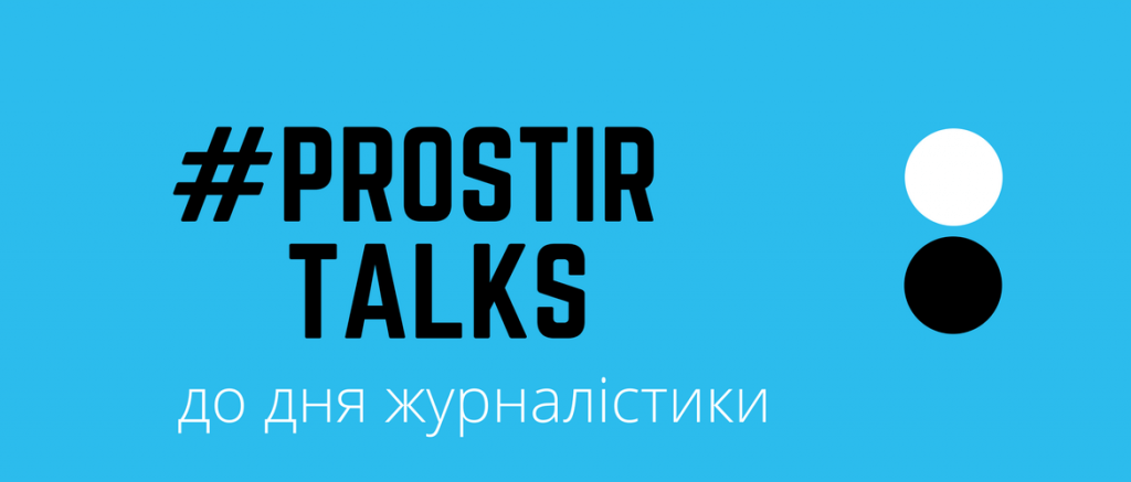 talks_gromradio