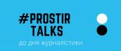 talks_gromradio