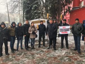 Акція біля університету Шевченка