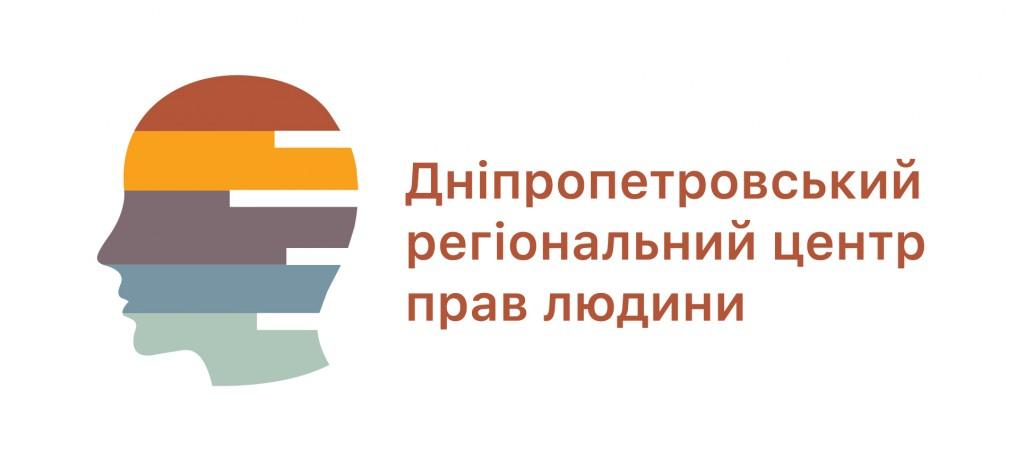 Logo_Dnepr_centr_people-02