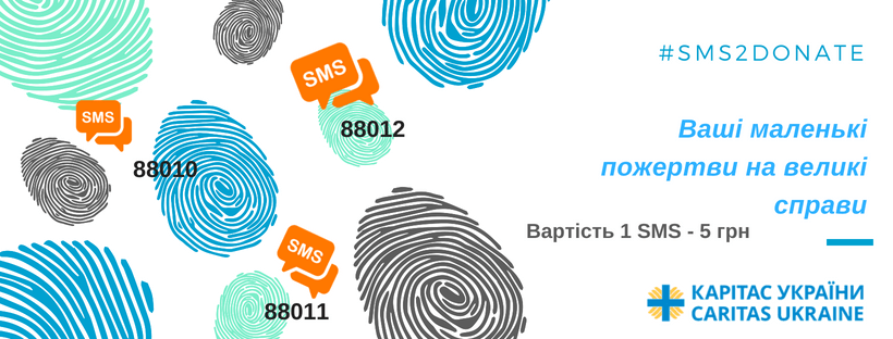 sms2donate