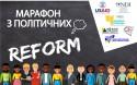 Інститут Республіка Одеса