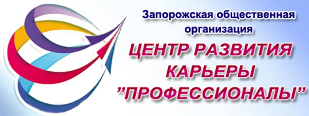 Лого_ЦРК