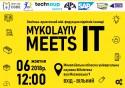 Миколаїв ІТ-Форум