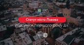 Міський статут