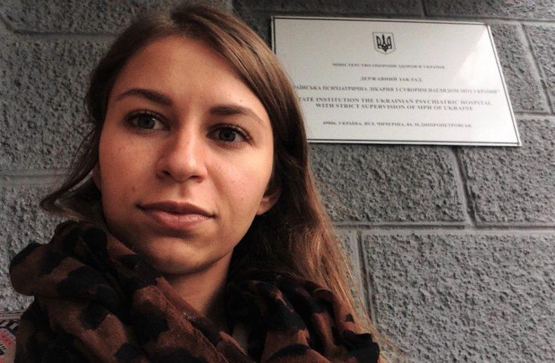 Олена Проценко, юрист Центру стратегічних справ УГСПЛ