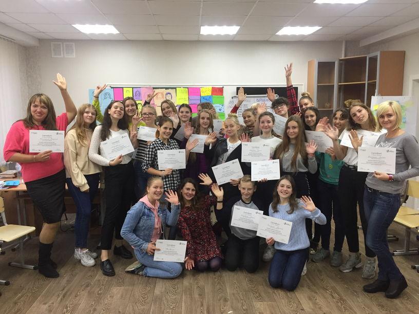 School.mediator.training_16-19.10.2018_1