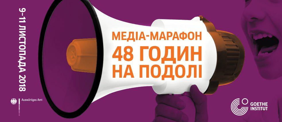 media_marathon_site-formatkey-jpg-default
