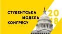 Лого з промо