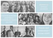 Стратегії державної політики в молодіжній сфері до 2030 року-2