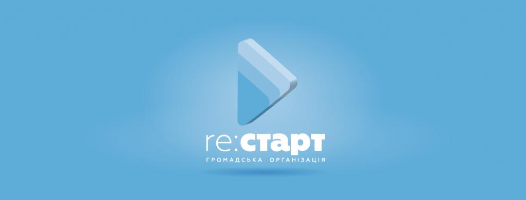 24.02.18_re_START_FB_cover