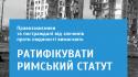 Architecture Summit (1)