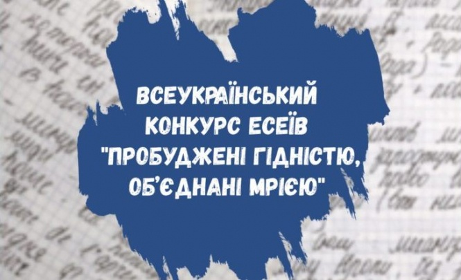 konkurs_94555