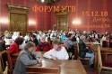 Дніпро УТВ Форум відкриття