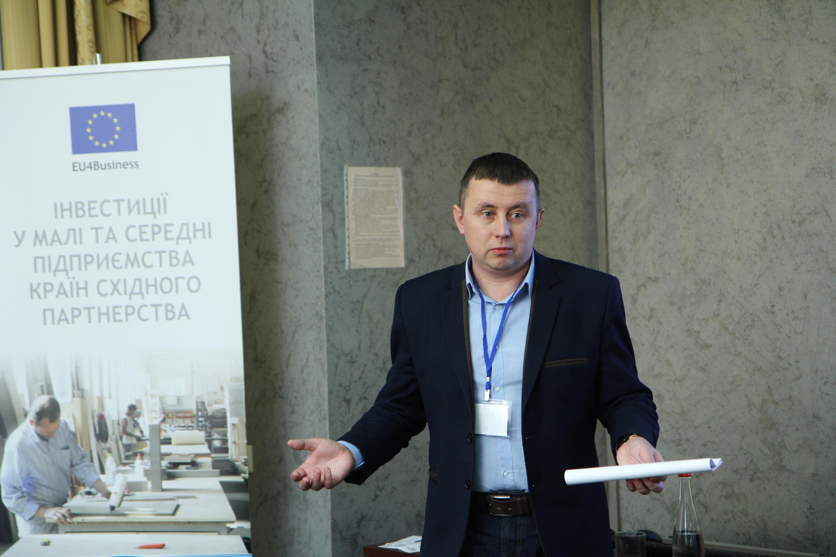 Семінар «Соціальне підприємництво нові можливості для МСБ Сумщини», 30.11 (123)