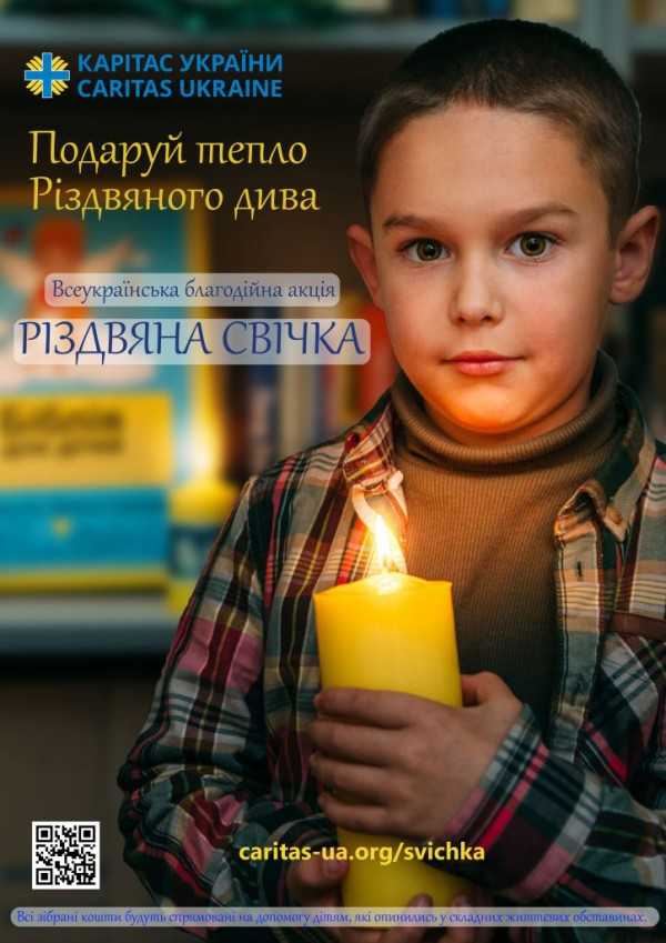 Christmas-Candle-Poster-2018-724x1024