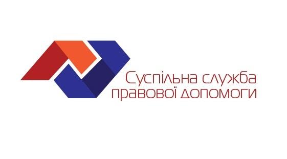 Logo_SSPD_new