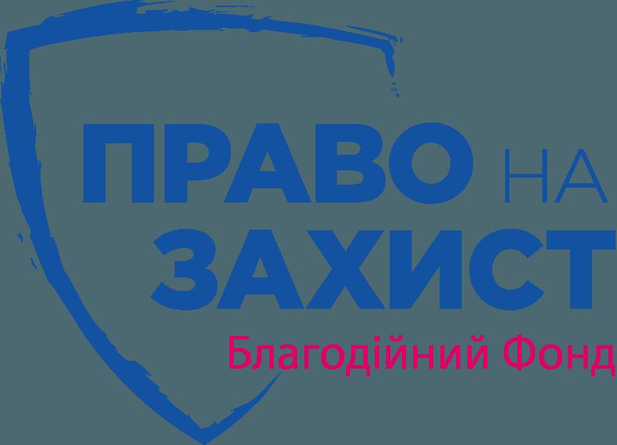 R2P_UKR_RGB