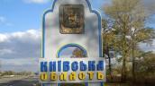 kiev_oblast