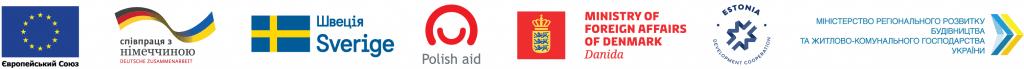U-LEAD 2019 logos UA