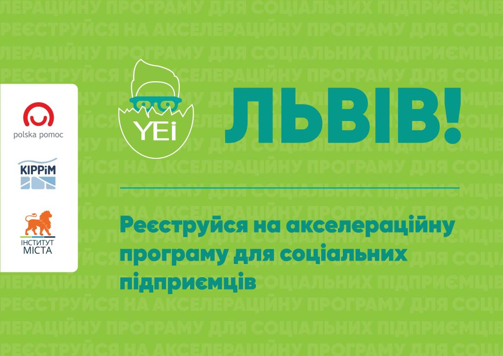 YEI_face