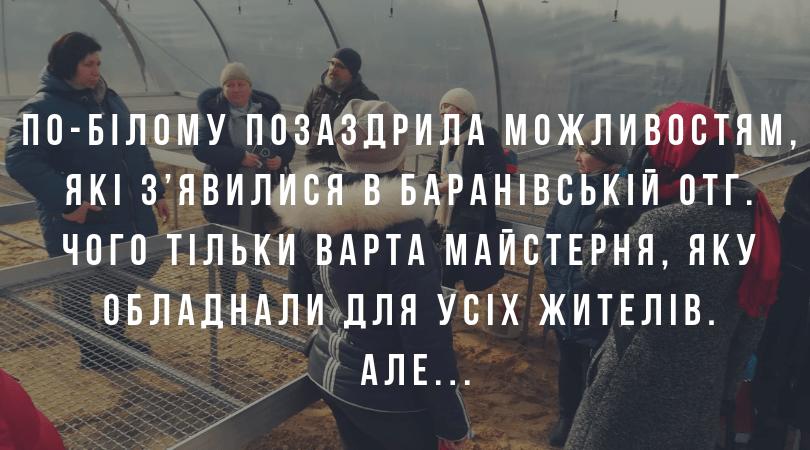 Інтерв'ю з Оленою Гришутіною