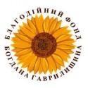 Можливість для молоді: у Слов'янську відбудеться презентація програми Фонду Богдана Гаврилишина