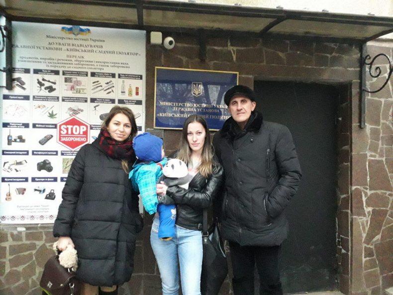 Олена Проценко з Анною та Русланом 1 березня 2019 року