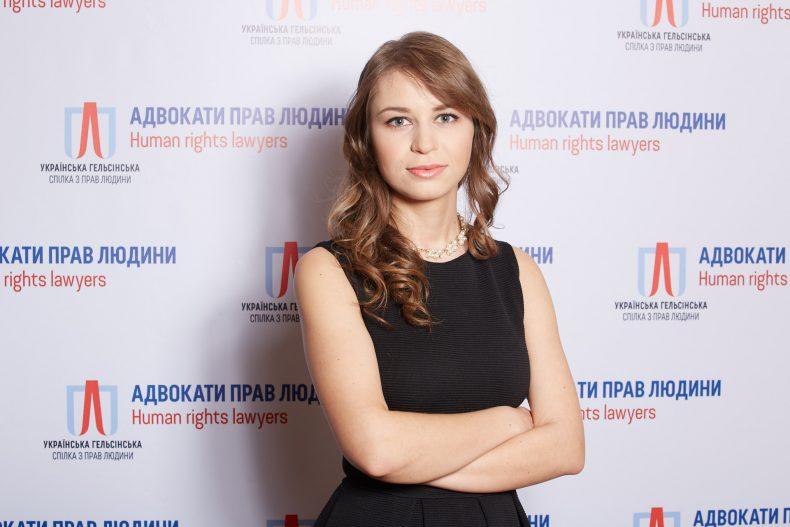 Олена Проценко, адвокат ЦСС УГСПЛ