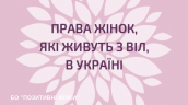 BIBLIOTEKA-NA-SAJTI-POZYTYVNYH-ZHINOK-7