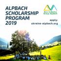 Scholarship program 2019 (1)