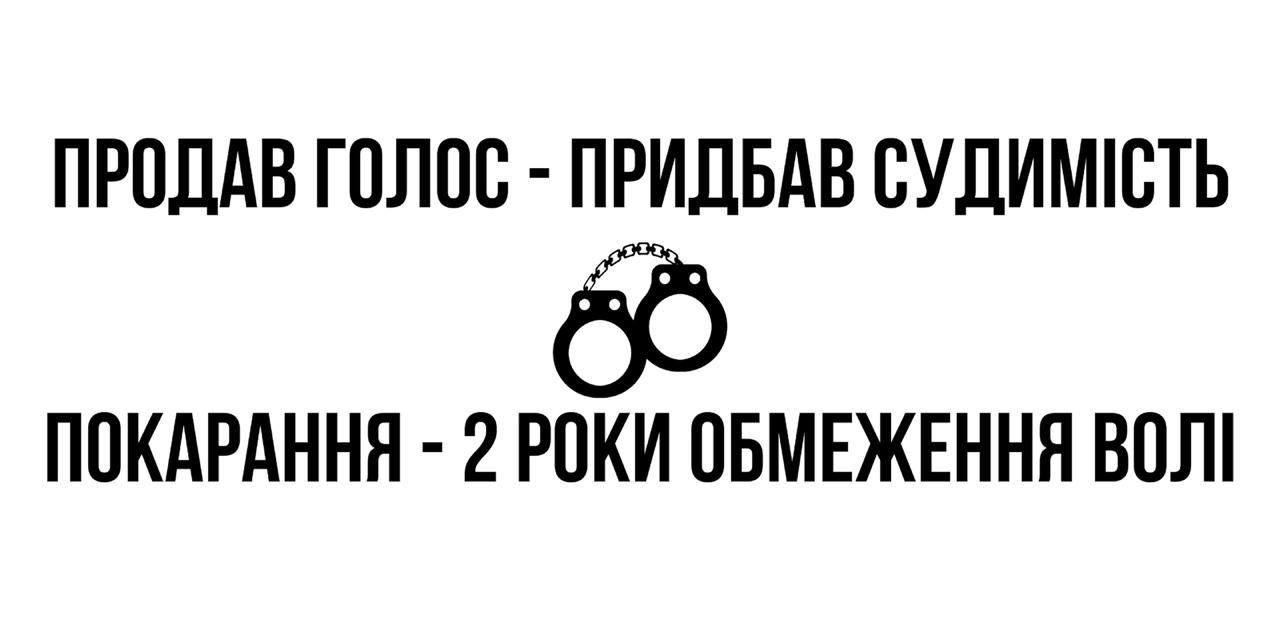 maket_bord