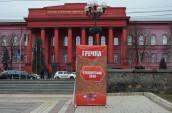 shevchenko_University (1)_small